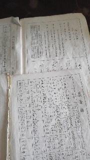 箏の教本について想うこと その2_b0299052_18233126.jpg