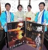 岐阜新聞 ウェブ 4月~5月「長良川」_f0197754_0411897.jpg