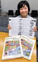 岐阜新聞 ウェブ 4月~5月「長良川」_f0197754_051199.jpg