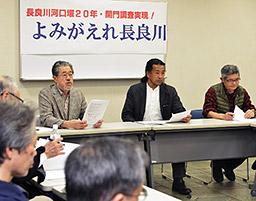 岐阜新聞 ウェブ 4月~5月「長良川」_f0197754_141529.jpg