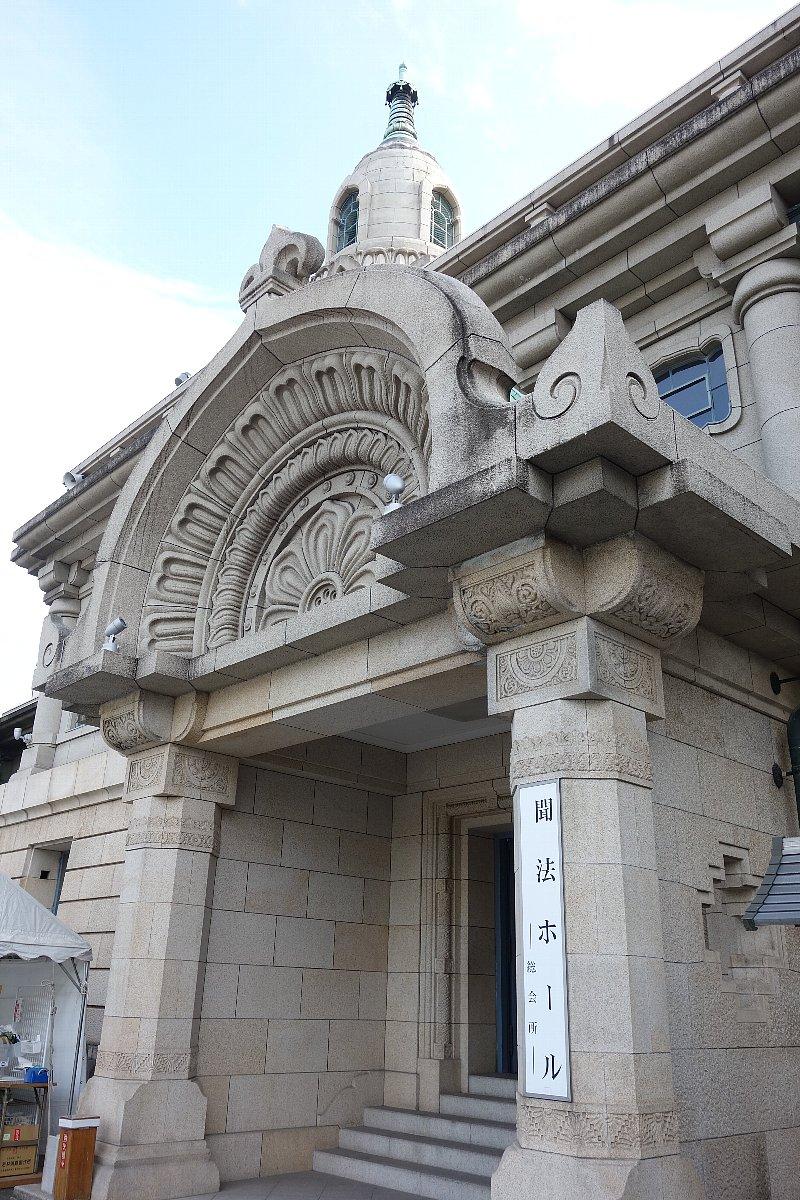 築地本願寺本堂_c0112559_1013882.jpg