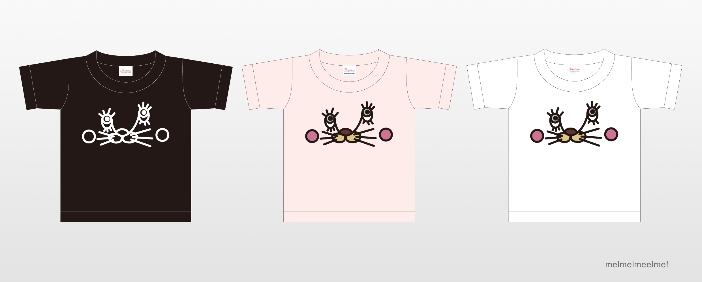 Tシャツ・トートバッグ受注のお知らせ_e0170671_043119.png