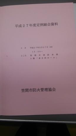 a0168274_17164089.jpg