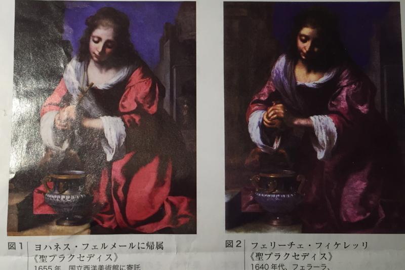 聖プラクセディス(国立西洋美術館)_c0366777_00045372.jpg