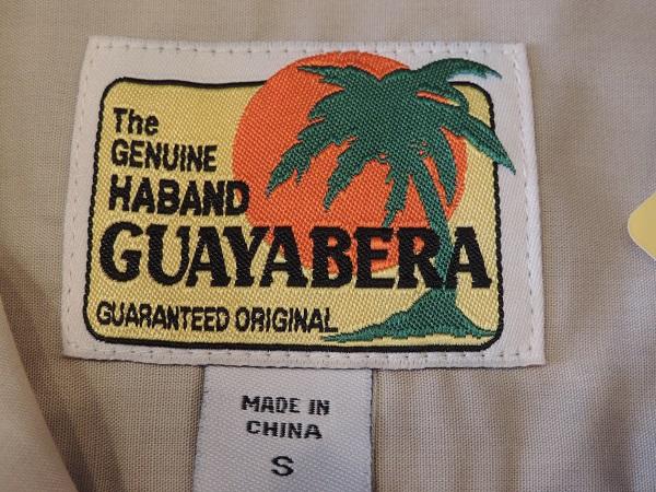 CUBA SHIRT_c0146178_12212192.jpg