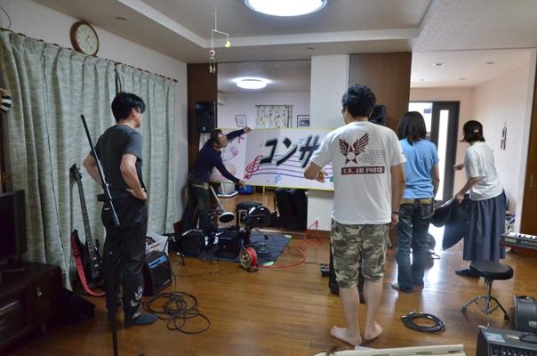5月16日、五月晴れコンサート@Noriくん宅♪_e0188087_22361099.jpg