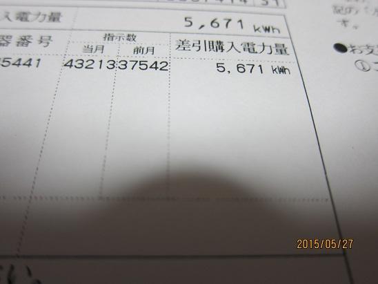 f0106692_1863586.jpg