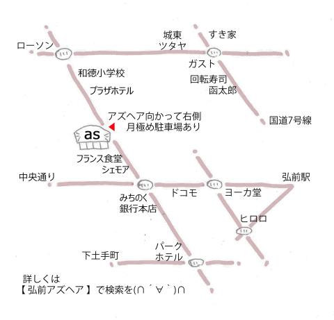 b0159995_17315869.jpg