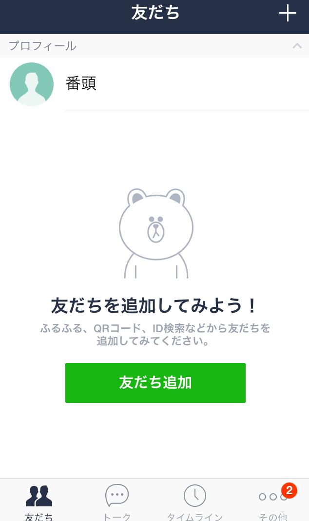 b0151300_10143497.jpg
