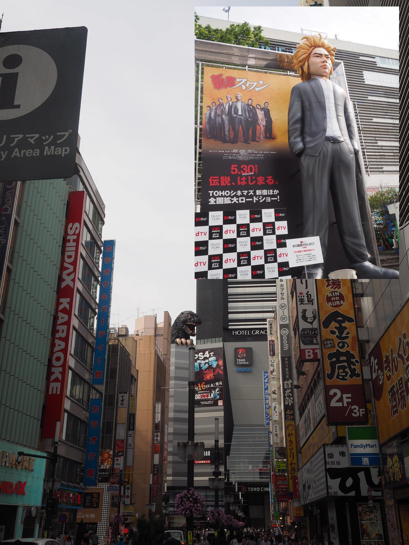 お付き合いで新宿_a0271402_811565.jpg