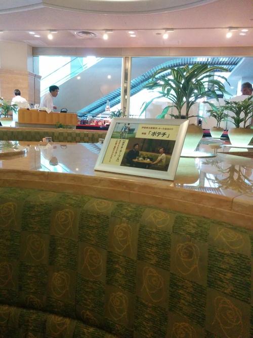 美味しいものたくさんの仙台?!_e0123104_77252.jpg