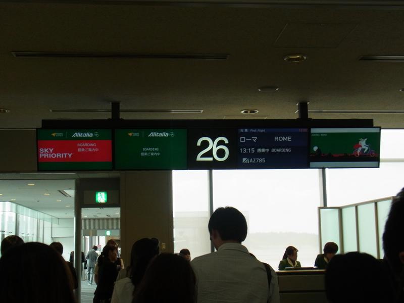 成田⇒ローマ フィウミチーノ空港 2015年 初夏_b0326809_2013776.jpg