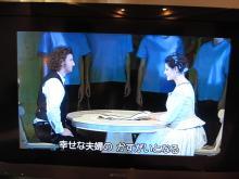 映像でのオペラ鑑賞「ローエングリン」_e0344611_22582499.jpg