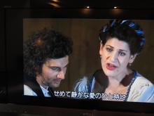 映像でのオペラ鑑賞「ローエングリン」_e0344611_22582548.jpg
