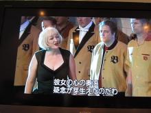 映像でのオペラ鑑賞「ローエングリン」_e0344611_22582575.jpg