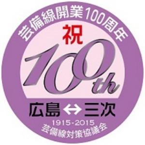 f0111015_1724321.jpg
