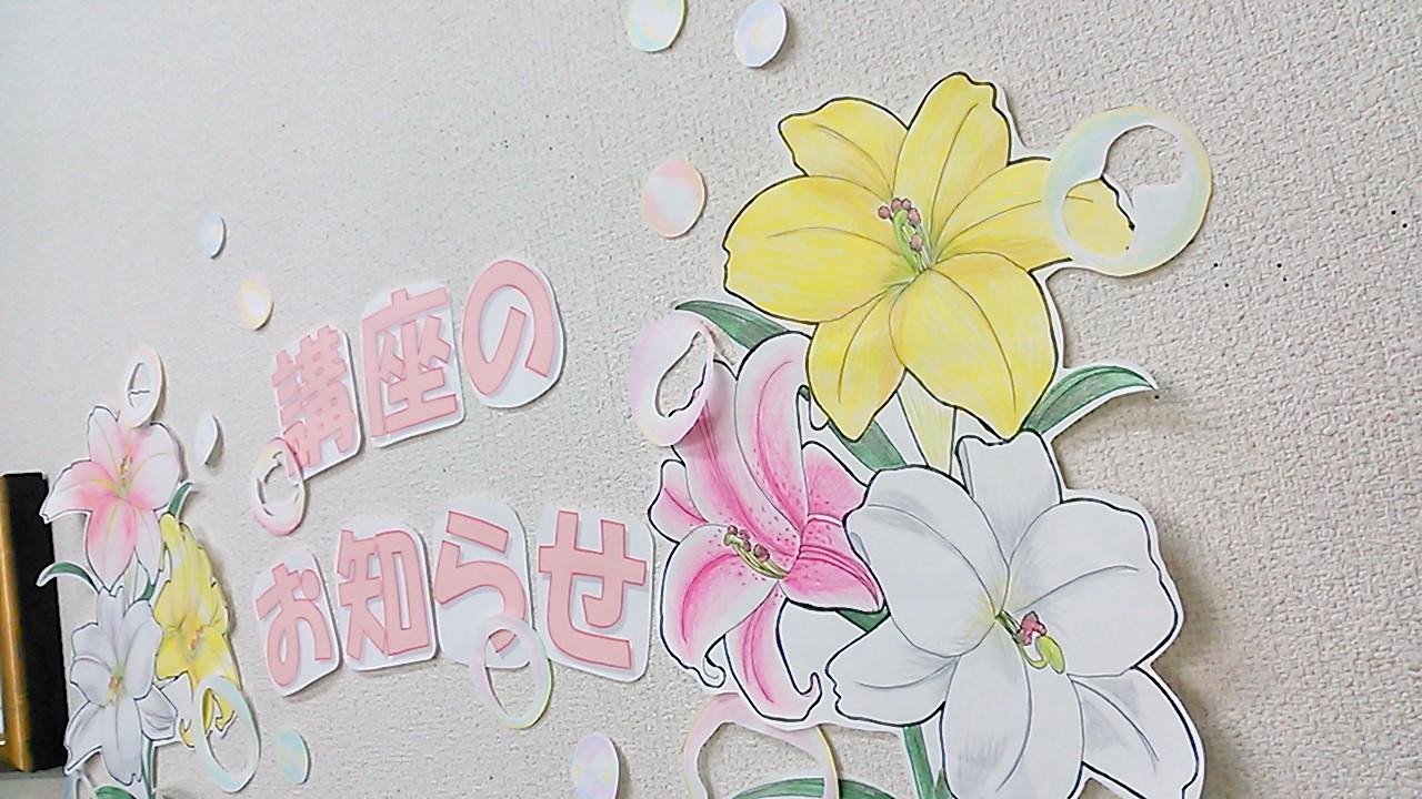 6月 壁画_f0068517_13405455.jpg