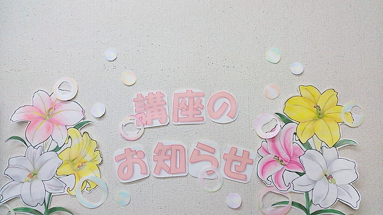 6月 壁画_f0068517_13443563.jpg