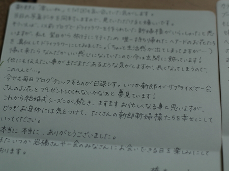 a0042928_19543889.jpg