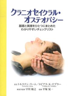 緊張緩和の訓練_c0035230_22293392.jpg