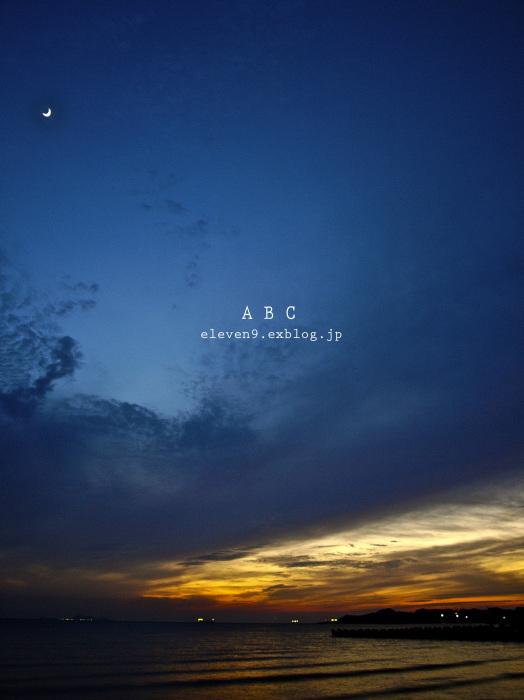 安岡海水浴場_f0315034_14070592.jpg