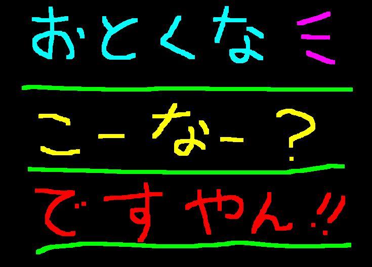 f0056935_20343362.jpg