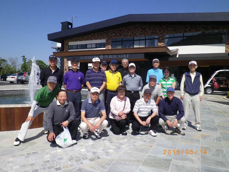第36回健生グリーンゴルフ会を開催しました。_c0231838_21385225.jpg