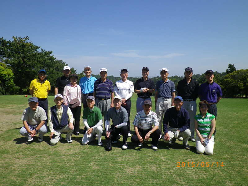 第36回健生グリーンゴルフ会を開催しました。_c0231838_21403565.jpg