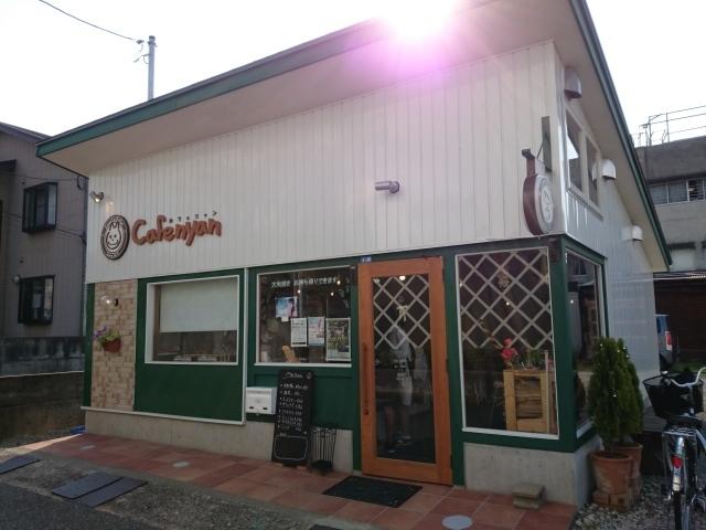 Cafe nyan(カフェ ニャン)(金沢市大樋町)_b0322744_00525238.jpg