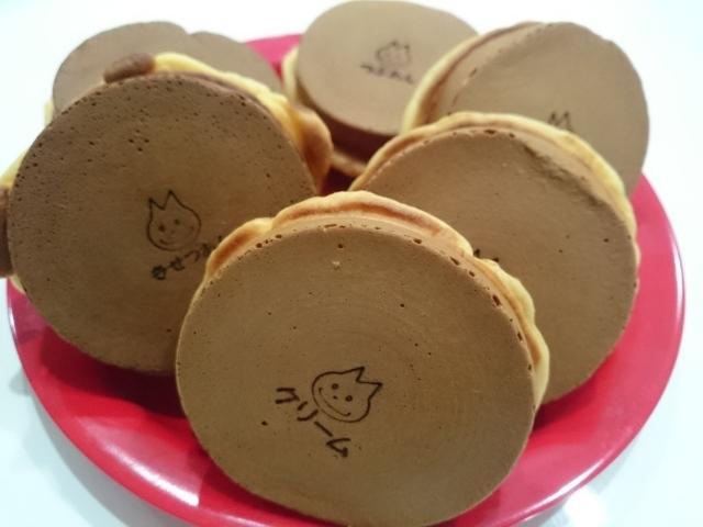 Cafe nyan(カフェ ニャン)(金沢市大樋町)_b0322744_00553465.jpg