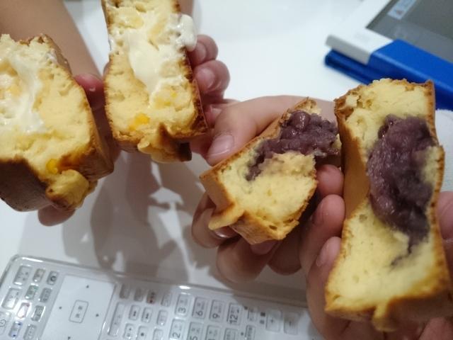 Cafe nyan(カフェ ニャン)(金沢市大樋町)_b0322744_00560680.jpg
