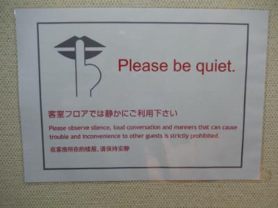 外国客に人気と噂の新宿区役所前カプセルホテルに泊まってみた_b0235153_1215409.jpg