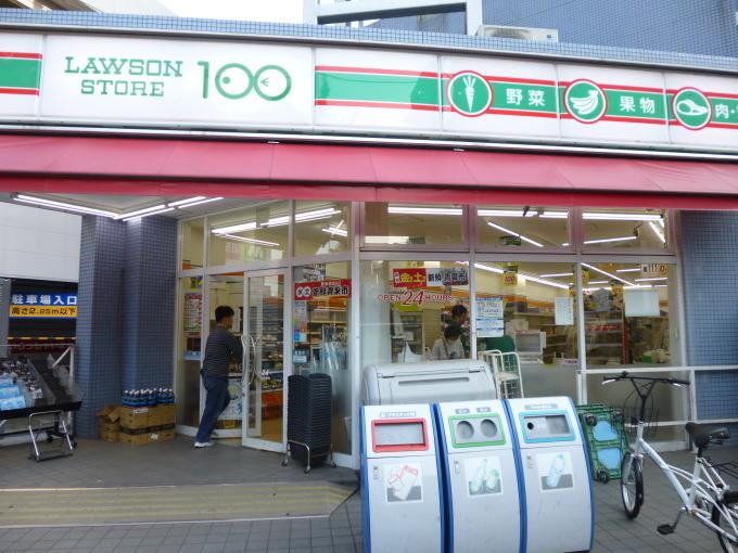 ローソンストア100中野南台店閉店(T_T)_b0246953_14530150.jpg