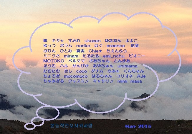f0020564_1629358.jpg