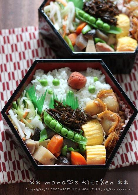 鞄の置き場所 ✿ 総菜弁当 / 鰺フライ献立♪_c0139375_1130987.jpg