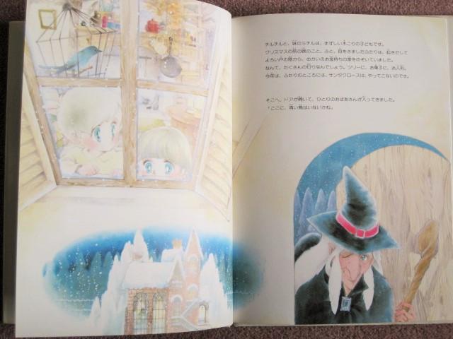 太刀掛秀子の「青い鳥」_c0084183_8352135.jpg