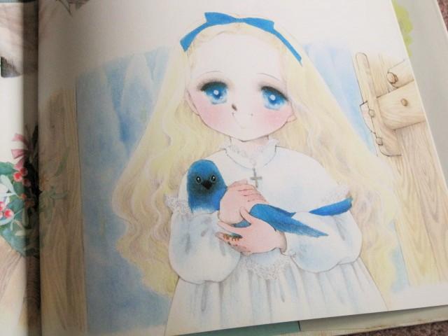 太刀掛秀子の「青い鳥」_c0084183_83916.jpg