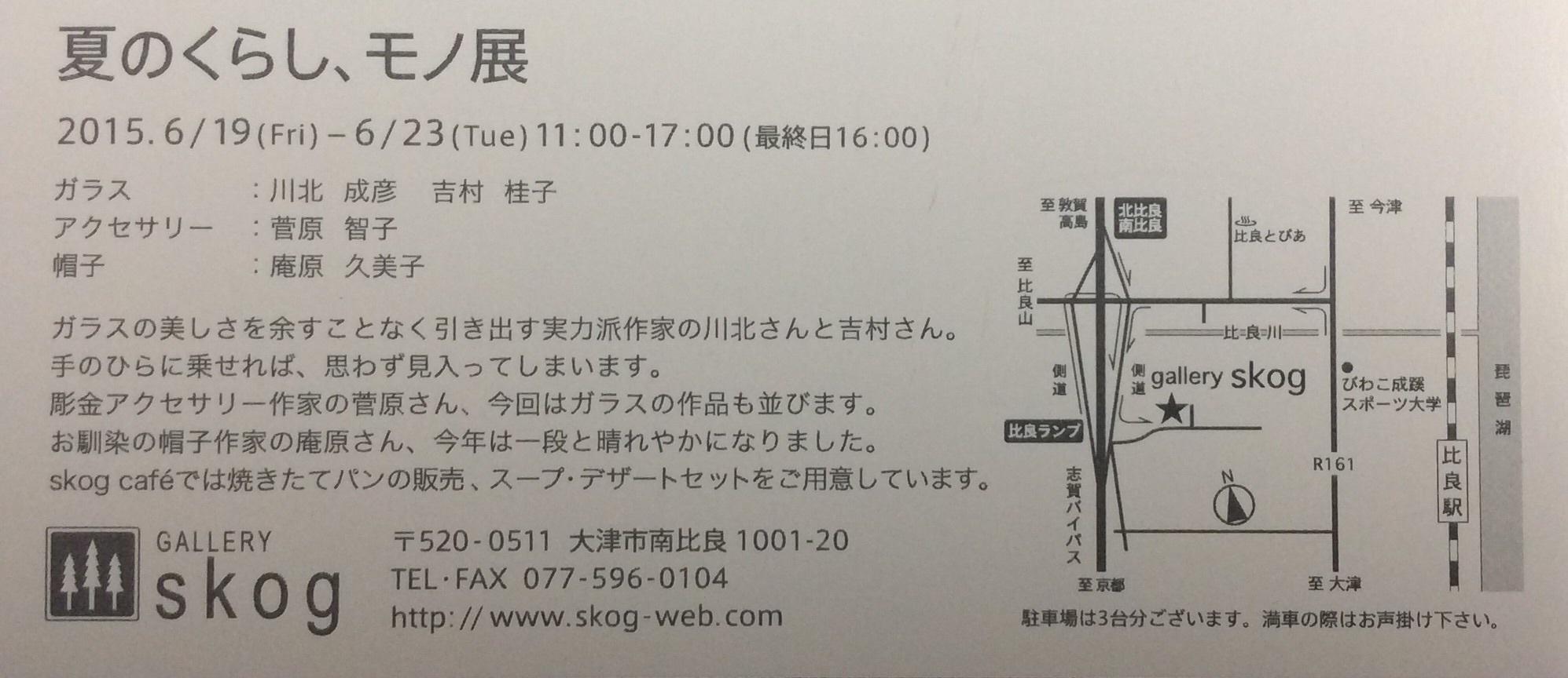 b0220002_23101004.jpg