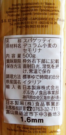 a0043520_19445795.jpg
