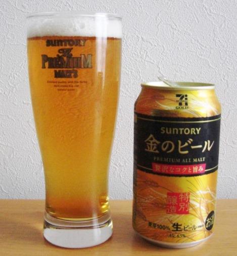 7&i サントリー 金のビール リニューアル2015~麦酒酔噺その361~変わった?の?_b0081121_6141566.jpg