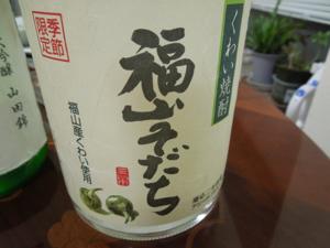 枝豆ジョニーーー_f0101128_6524778.jpg