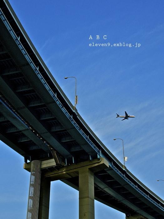 那の津から見える飛行機_f0315034_16325783.jpg