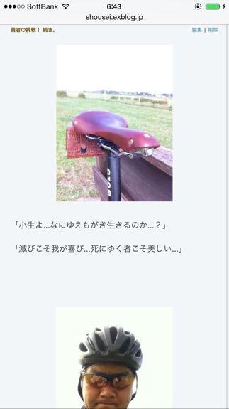 b0136045_2250330.jpg