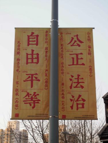 いまの上海には「自由」や「民主」があふれてる!?_b0235153_13494766.jpg