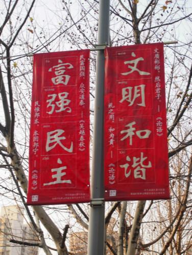 いまの上海には「自由」や「民主」があふれてる!?_b0235153_1350128.jpg