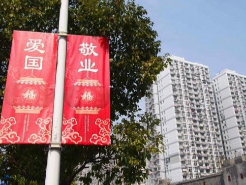 いまの上海には「自由」や「民主」があふれてる!?_b0235153_13503071.jpg