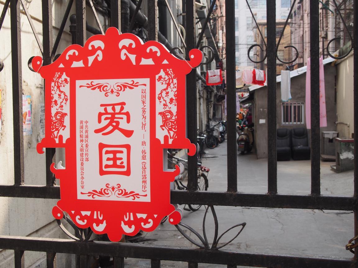 いまの上海には「自由」や「民主」があふれてる!?_b0235153_13504578.jpg