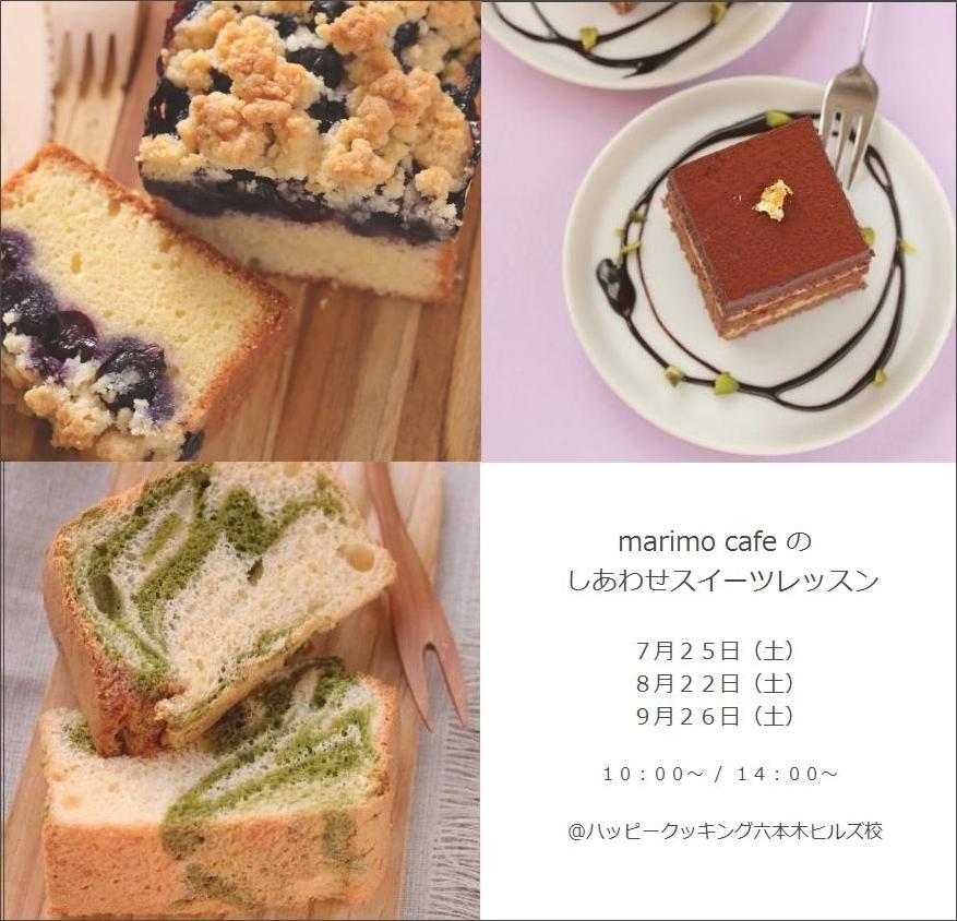 ほうれん草のクッキーレシピ リクエストスイーツ(34)_d0098954_1034592.jpg