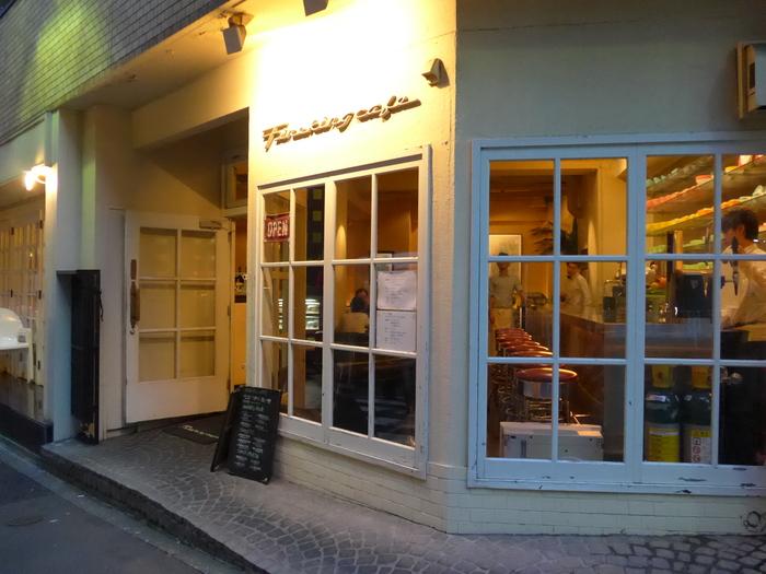 代々木上原「ファイヤーキングカフェ」へ行く。_f0232060_0553673.jpg