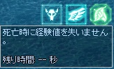 a0201367_1515444.jpg